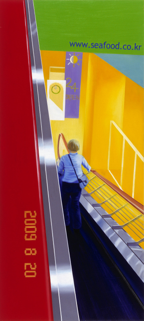 Escalator | Oil on Canvas | 80X180cm | 2009
