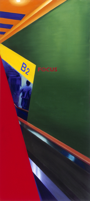 FOCUS | Oil on Canvas | 80X180cm | 2009