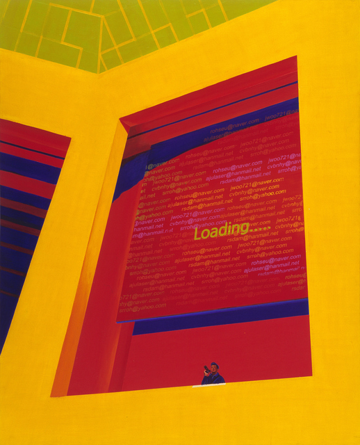 Loading... I Yellow Space | Acrylic & Silk Print on Canvas | 130X162cm | 2010