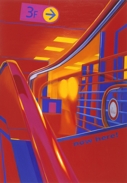 now here! Red Space | Oil on Canvas | 112X162cm | 2010